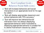 non compliant goals behavior social skills cont