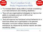 non compliant goals study organization skills