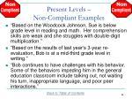 present levels non compliant examples