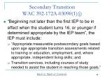 secondary transition wac 392 172a 03090 1 j