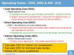 operating costs coc doc ioc 2 2