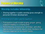 purpose of worship2