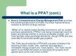 what is a ppa cont