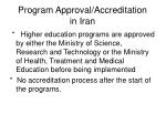 program approval accreditation in iran