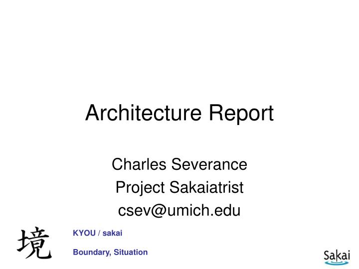 architecture report n.