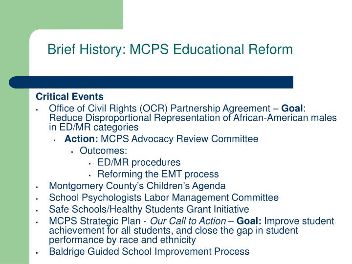 Brief history mcps educational reform