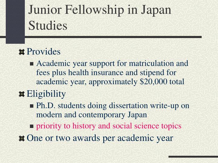 Junior Fellowship in Japan Studies