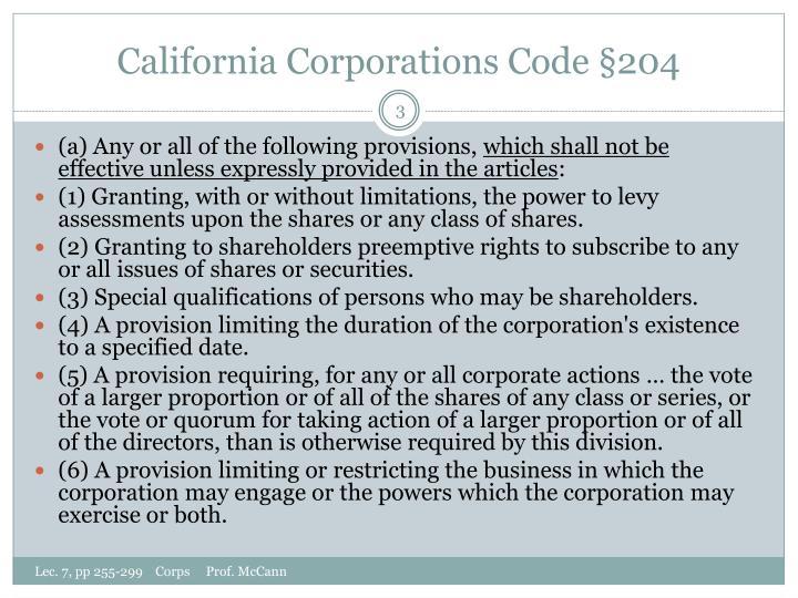 California corporations code 204