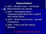 resuscitation3