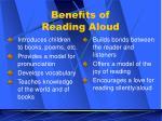 benefits of reading aloud