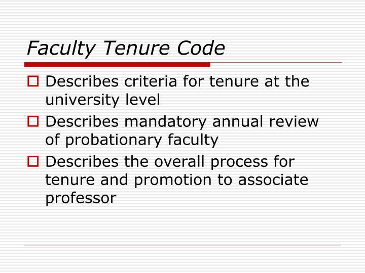 Faculty Tenure Code