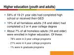 higher education youth and adults