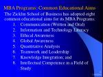 mba programs common educational aims