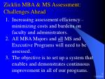 zicklin mba ms assessment challenges ahead