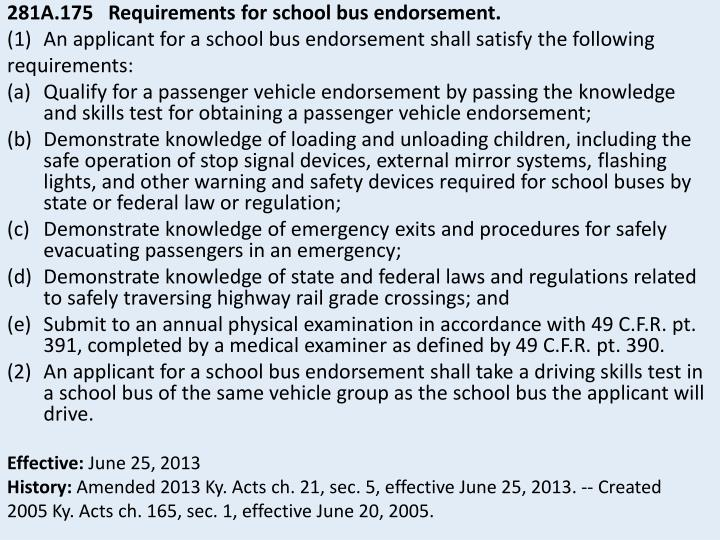 281A.175   Requirements