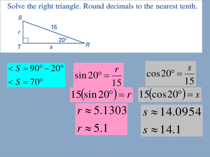 lesson 12.2 problem solving with right triangles answers