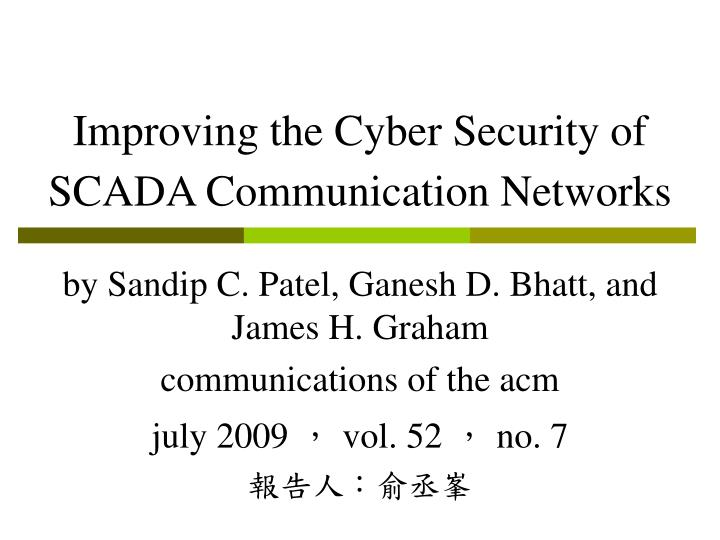 improving the cyber security of scada communication networks n.