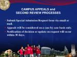 campus appeals and second review processes