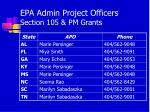 epa admin project officers section 105 pm grants