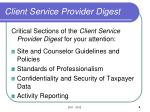 client service provider digest