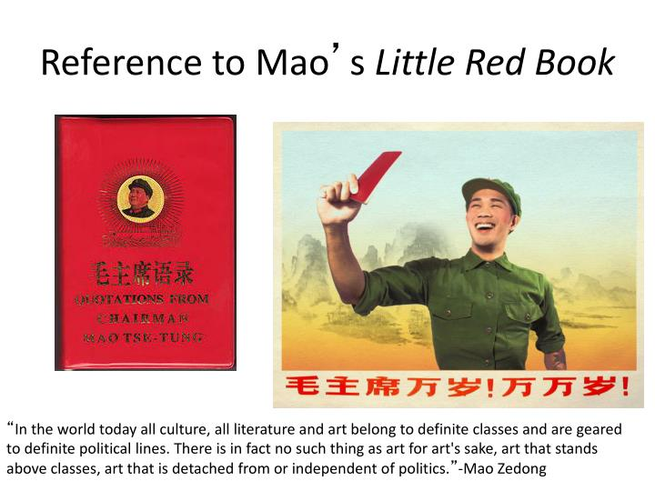 Reference to Mao