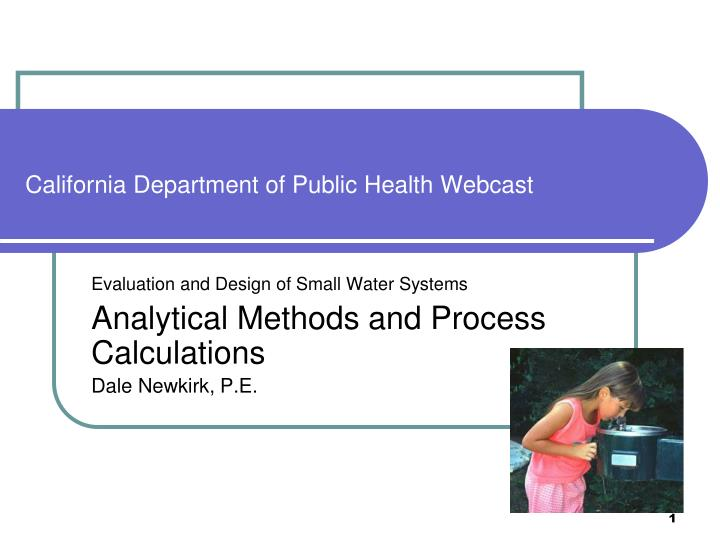 california department of public health webcast n.