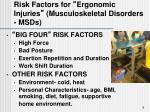 risk factors for ergonomic injuries musculoskeletal disorders msds