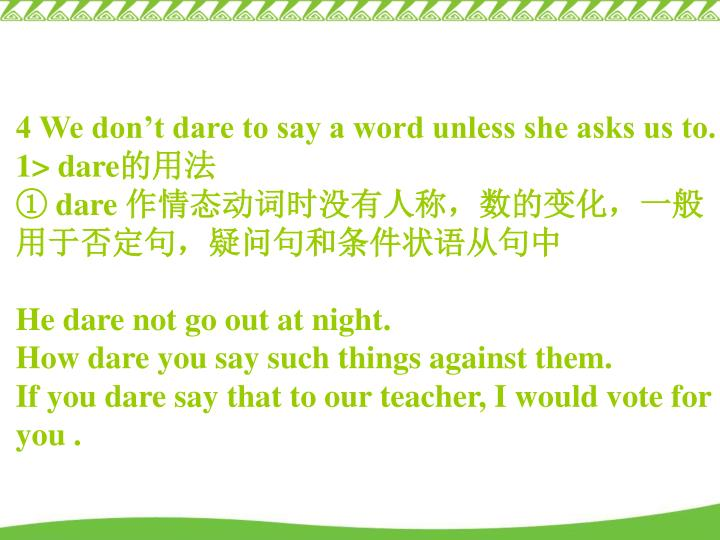 4 We don't dare to say a word unless she asks us to.