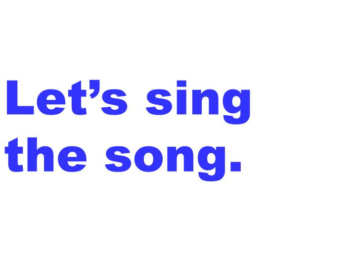 Let's sing the song.