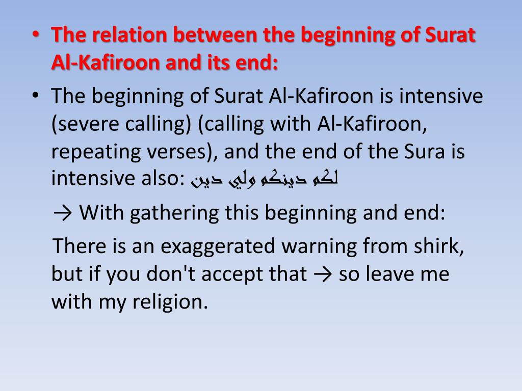 Ppt Surat Al Kafiroon Powerpoint Presentation Free Download Id 6820135