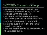 calworks comparison group