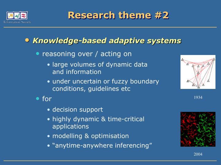 Research theme #2
