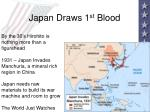 japan draws 1 st blood