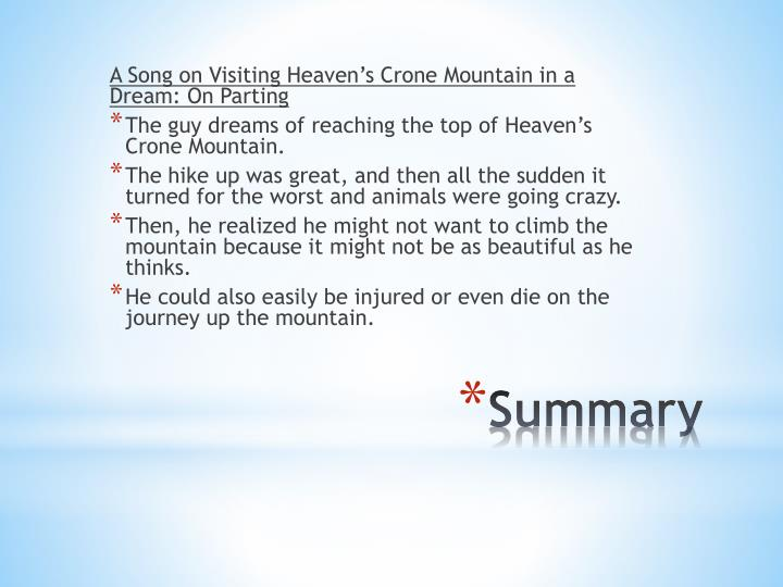A Song on Visiting Heaven's Crone Mountain in a Dream: On Parting