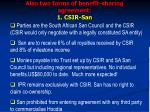 also two forms of benefit sharing agreement 1 csir san