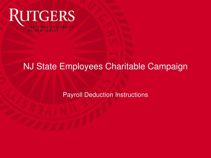nj state employees charitable campaign n.
