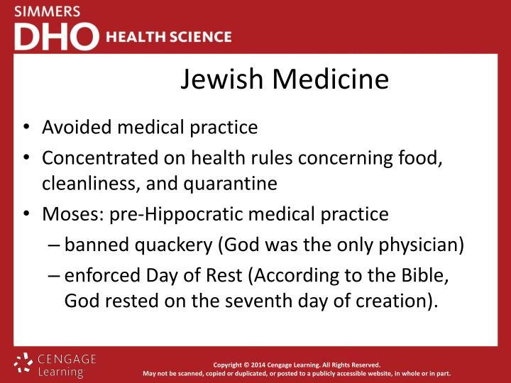 Jewish Medicine
