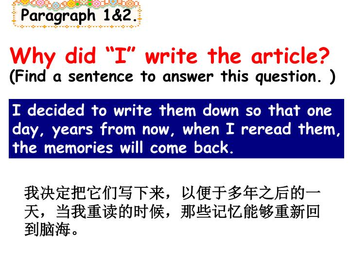 Paragraph 1&2.