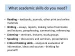 what academic skills do you need