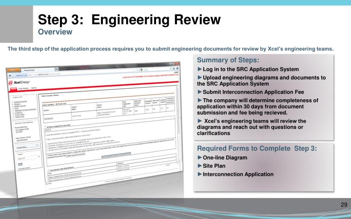 Step 3:  Engineering Review