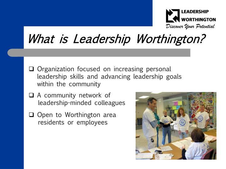 What is leadership worthington
