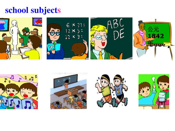 my favorite subject science Today, maths is the favorite subject in my school and i always score highest marks in this subject about my maths exam this year i am studying in iv grade now and i am studying different chapters on mathematics such as bodmas, factorization, lcm, hcf, complicated divisions, multiplications, simplifications, etc and i am able to solve any.