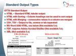 standard output types
