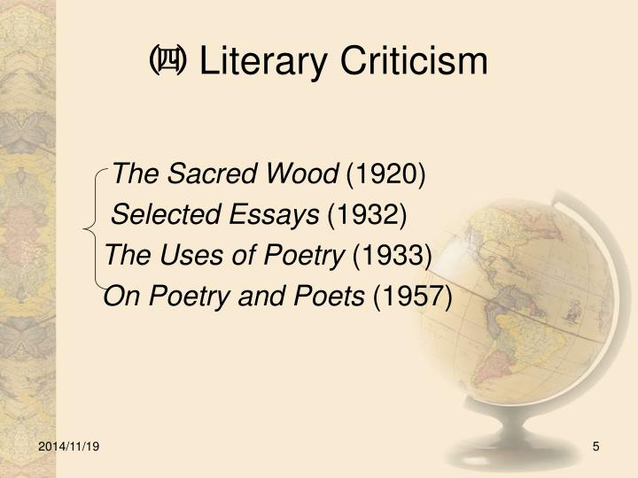 literary criticism on the chosen If a student can write a persuasive literary analysis essay  the deeper your analysis, the better your analysis essay writing will be.