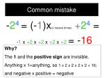 common mistake2
