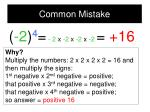 common mistake3