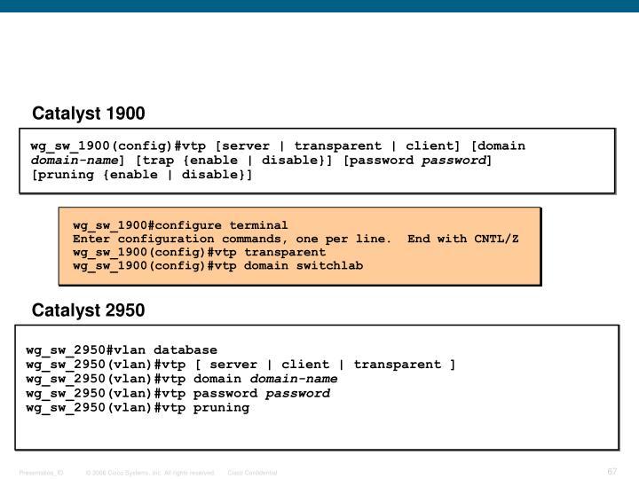 Creating a VTP Domain