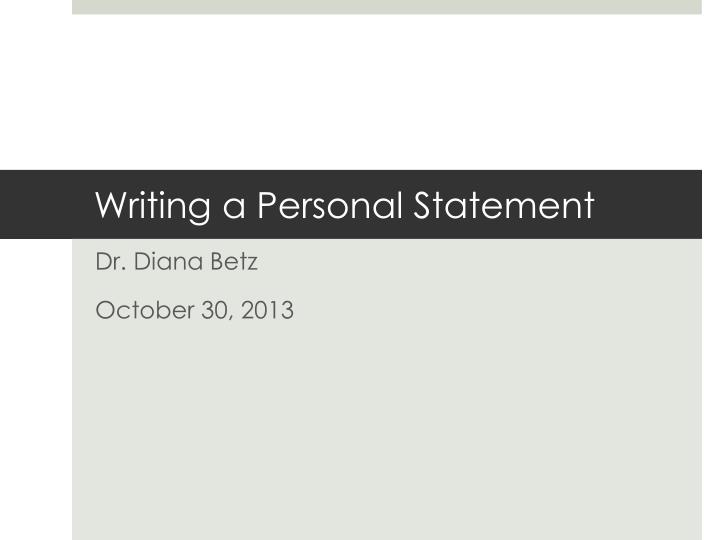 personal statement cognitive science Morality and cognitive science the statement means something like moral deliberation is essentially first-personal, while cognitive science can give us only.