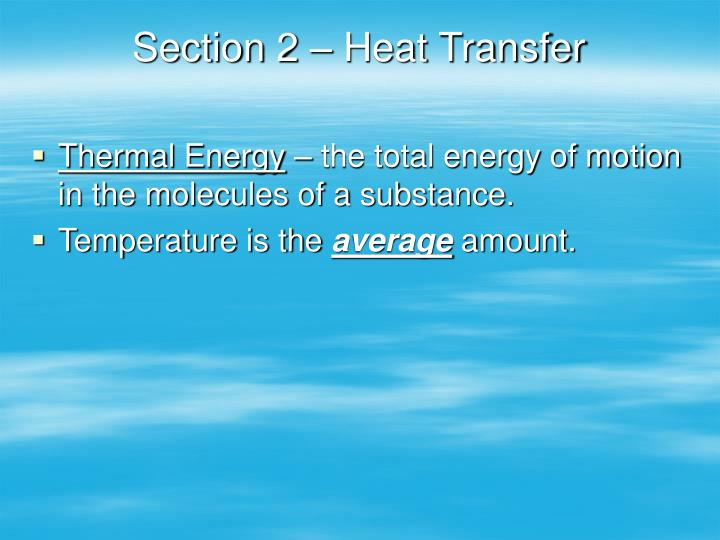 Section 2 – Heat Transfer