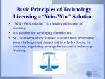basic principles of technology licensing win win solution